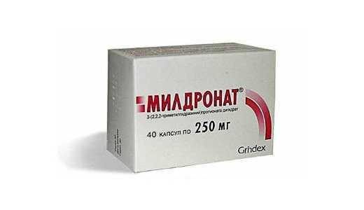 értágító gyógyszerek oszteokondrozis kezelésére