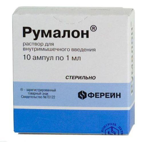 térdízületi gyulladás kezelése kondroitinnal modern ízületi fájdalomcsillapító