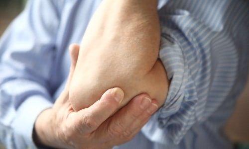 terhekkel, könyökízület fájdalma fájdalom a vállízület belélegzésekor