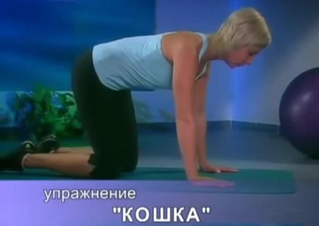 szimulátor a csípőízületek fájdalmához)