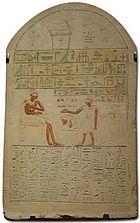ízületek kezelése egyiptomban)