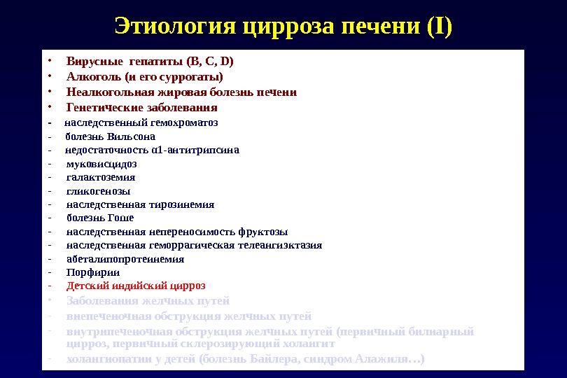 konovalov gerinc és ízületek betegségei