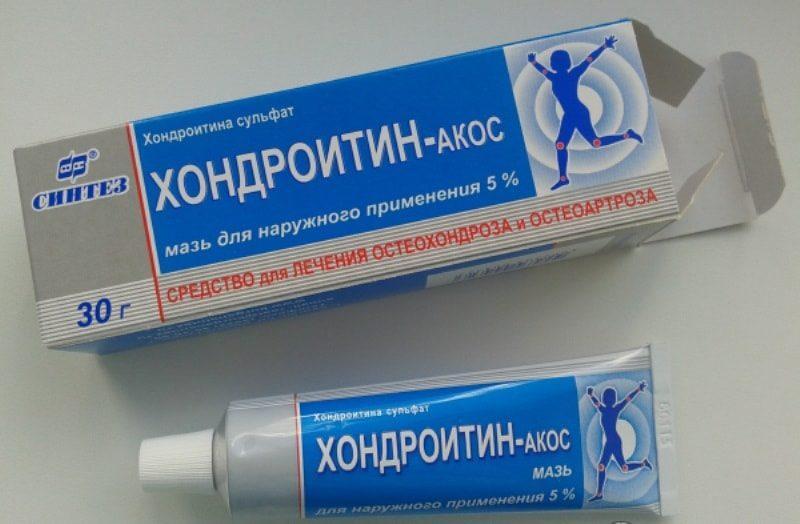 dyuralan gyógyszer ízületekre)