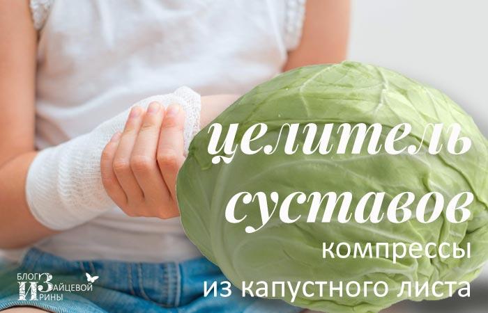 Előkészületek a kéz zsibbadásának enyhítésére. Perifériás érrendszeri betegség