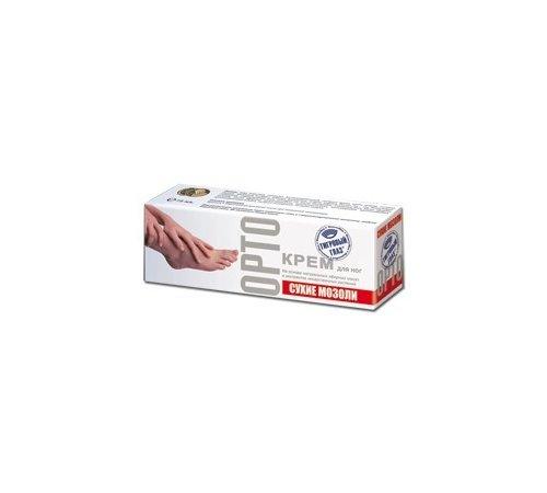könyökcsúcs gyulladás kezelése fájdalomcsillapító tabletták a térdízületek fájdalmához