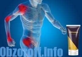 vegyél egy eszközt az ízületi gyulladás kezelésére térdízület fáj, ha fut