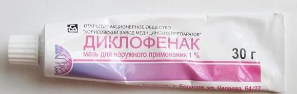 ízületi kezelés balakovóban