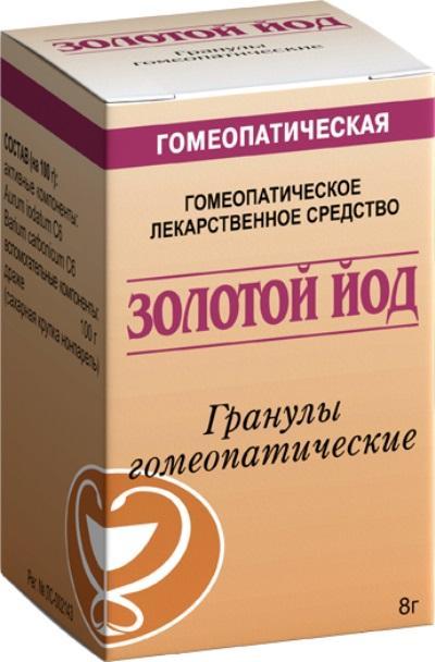 Agyi edények kezelésére szolgáló készítmények - Megelőzés