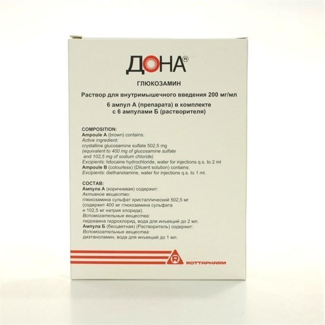 oszteokondrozis gyógyszereinek felsorolása)