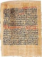 egyiptomi közös kenőcs áttekintés)