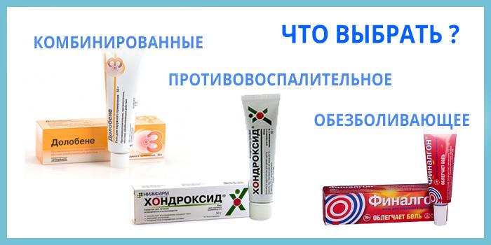 glükozamin-kondroitin tabletta ára sokkhullám-kezelés ízületi fájdalmak esetén