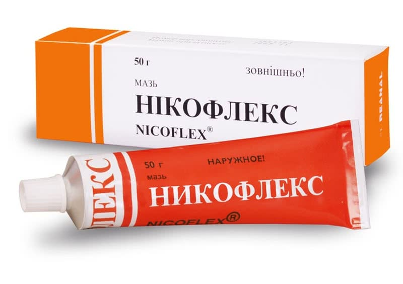 mit kezel az oszteokondrozis kenőcs)