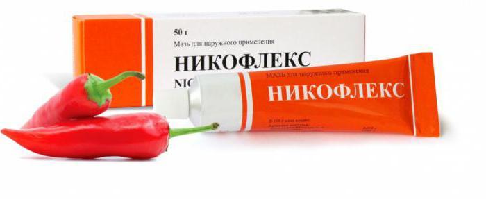 lyudmila gurchenko kézízületi gyulladás)