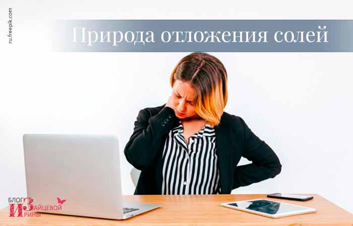 gyógyszer kattanások az ízületekben)