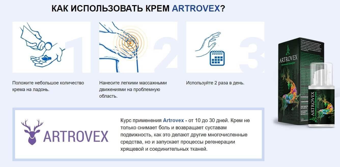 ízületek fáj a sztavropol kezelést)
