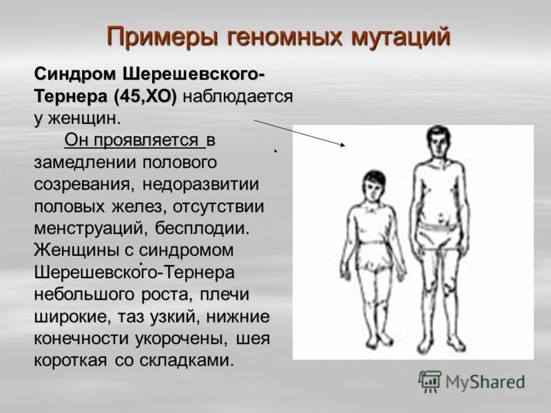 a lábujjízület tünetei)