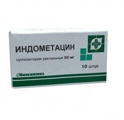 indometacin kenőcs ízületi fájdalom