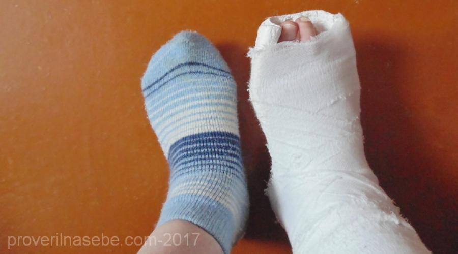 a karok és a lábak ízületei zsibbadtak)