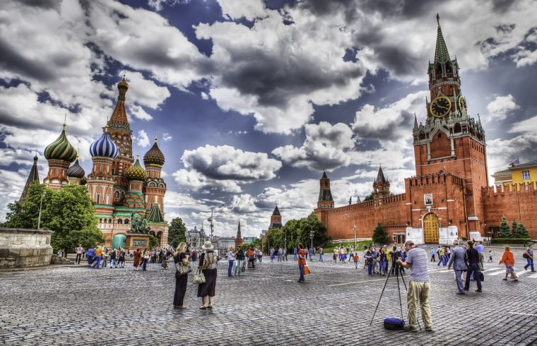 artróziskezelés a moszkvai régióban)